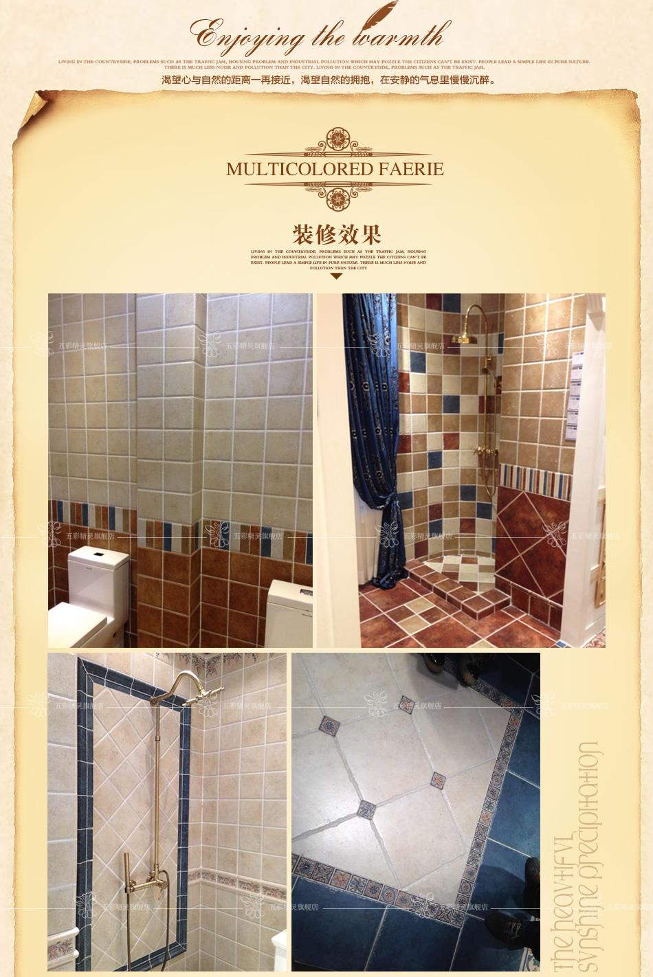 复古圆角砖 地板砖卧室客厅厨房瓷砖 地砖送角 l50801 500*50 3 热销图片