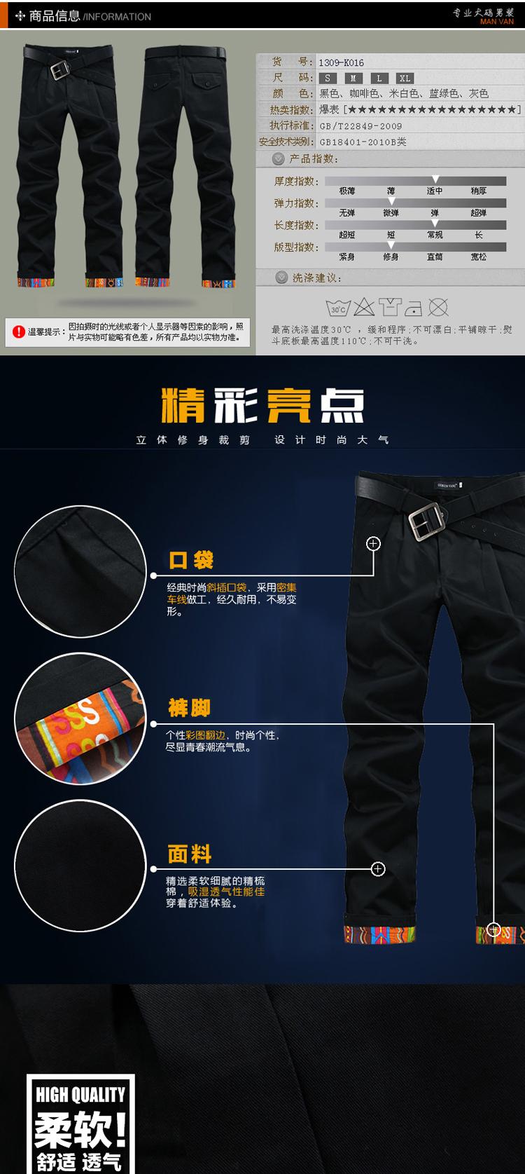 aieco 2014新款 英伦裤口贴布修身小脚直筒男士休闲裤