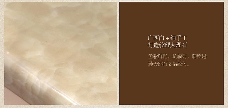 布佳伲 欧式象牙白色客厅大理石茶几 客厅配套长方形雕花茶几 茶几