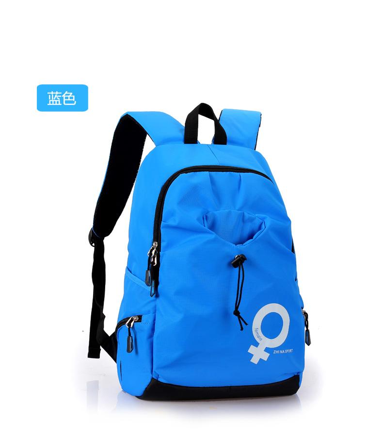 智纳 韩版双肩包 男女背包运动包旅行包休闲书包 中学生旅游包 潮z2图片