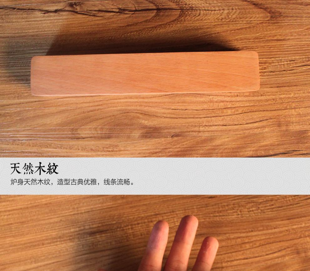 谈馥坊 卧香炉线香炉檀香炉 卧香盒黑胡桃木榉木金丝柚木木质香炉