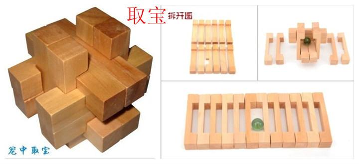 益智力儿童木制玩具孔明锁鲁班锁实木套装解锁礼品图解九件套g 九件套