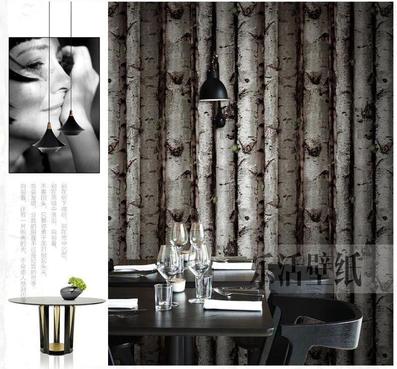 乐活壁纸 北欧宜家森林树木木头木纹个性壁纸 餐厅咖啡馆店铺装修背景