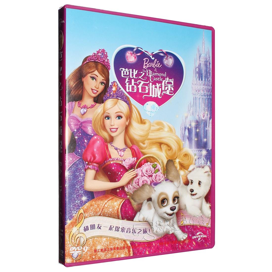 barbie芭比之仙子的秘密 dvd盒装d9 芭比系列动画片光盘dvd碟片图片