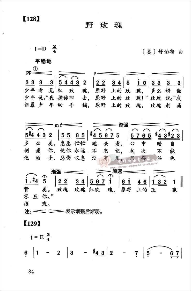 音乐简谱基础教学2009--4-节拍视频