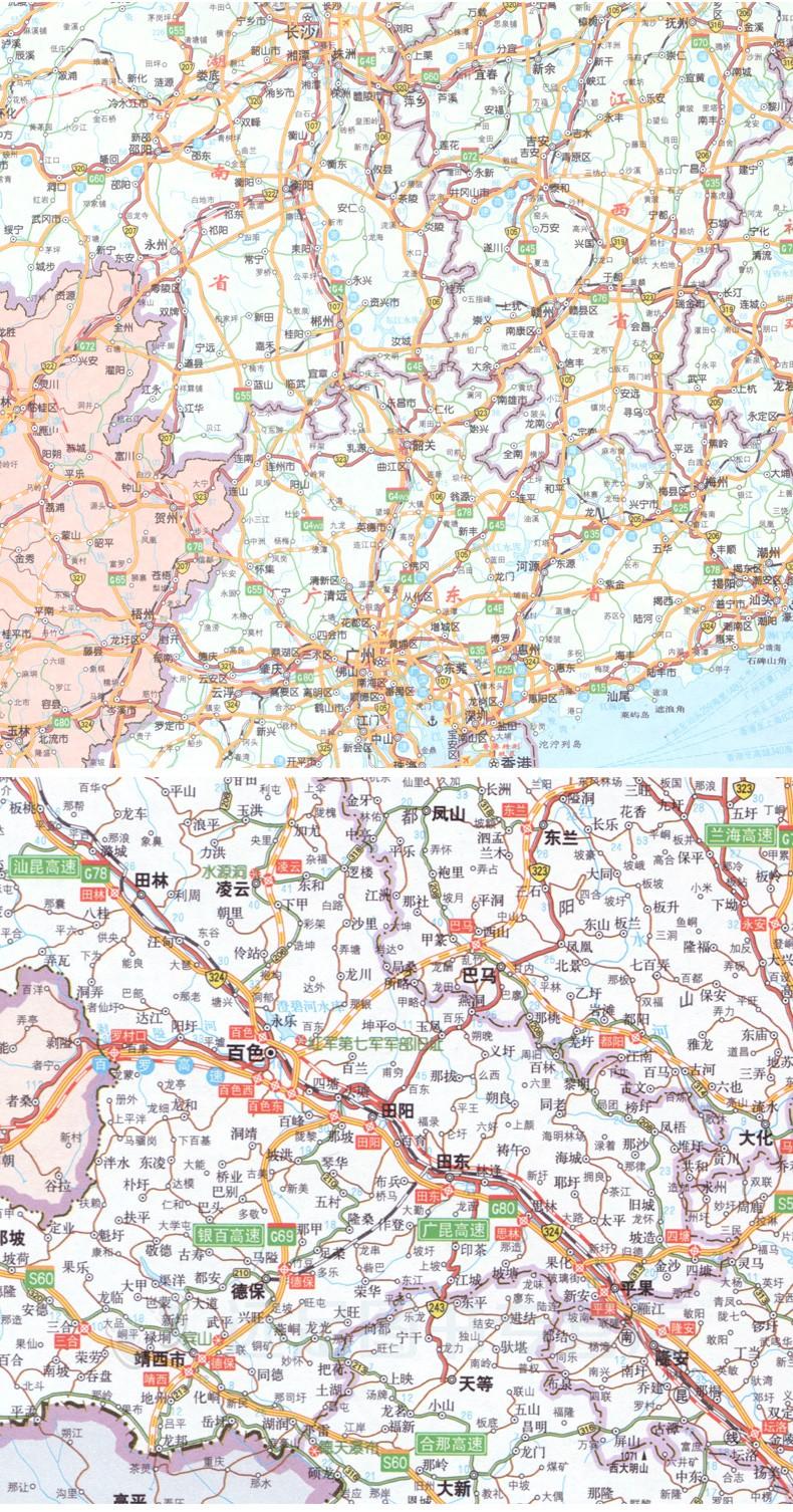 2018新版广西壮族自治区及周边地区公路里程地图册 大比例全图 公路