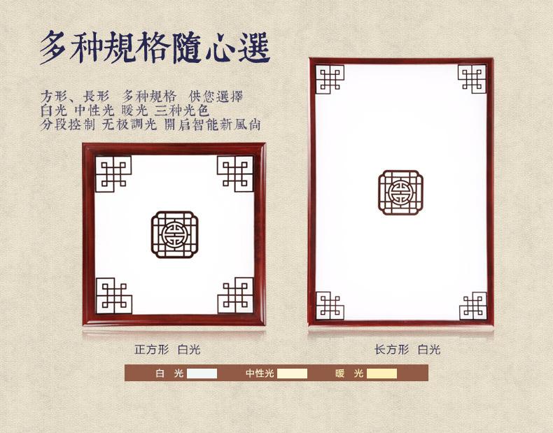 新中式建筑ppt模板