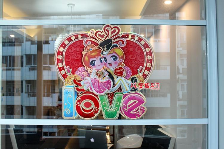 婚庆用品喜庆植绒大门喜庆结婚装饰婚房布置love卡通图片