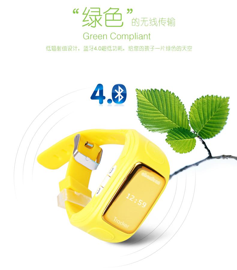 阿巴町儿童安全卫士2智能儿童手表手机腕表