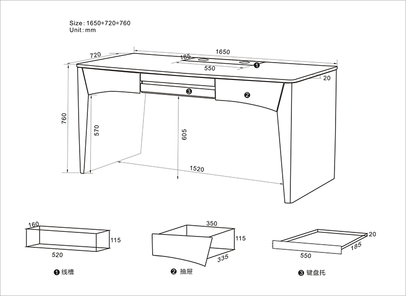 书桌简笔画-办公桌平面图手绘