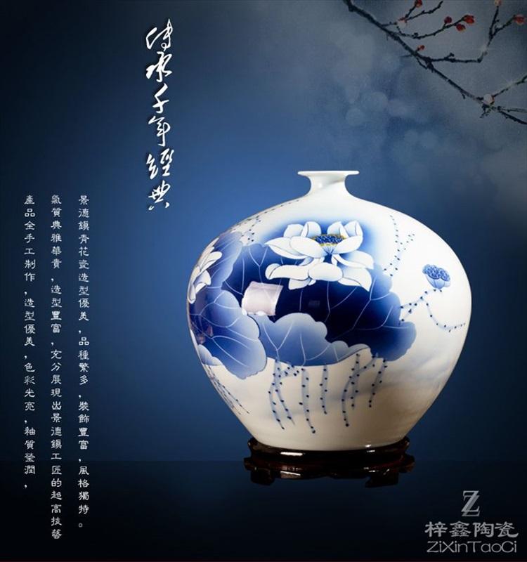 名家吴文瀚手绘青花瓷花瓶葫芦