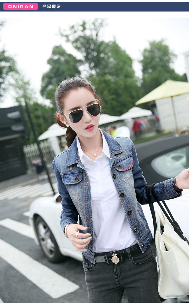 帝尼兰 牛仔衣女 2015秋装新款韩版外套百搭长袖上衣图片