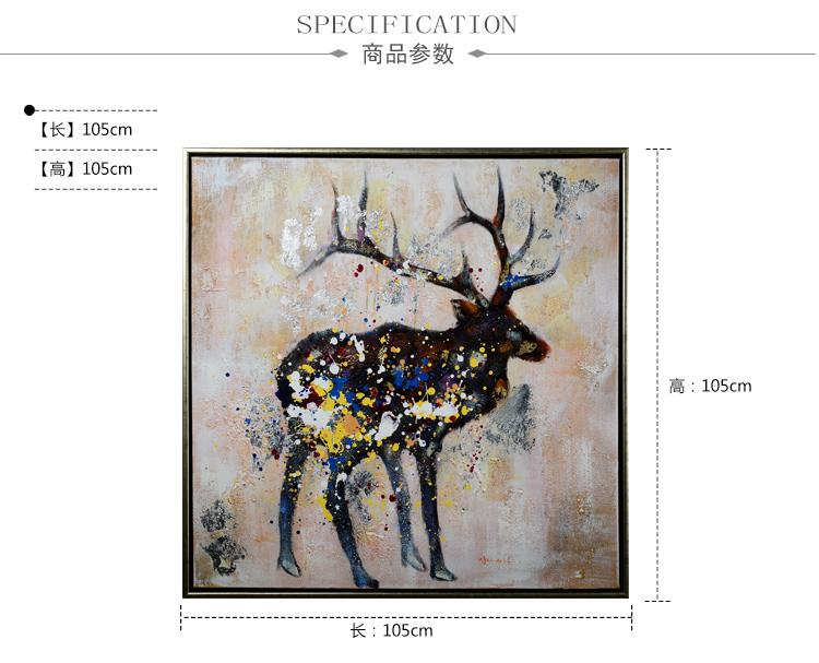 手绘油画欧式现代餐厅客厅玄关书房挂画抽象原创名画长颈鹿装饰画