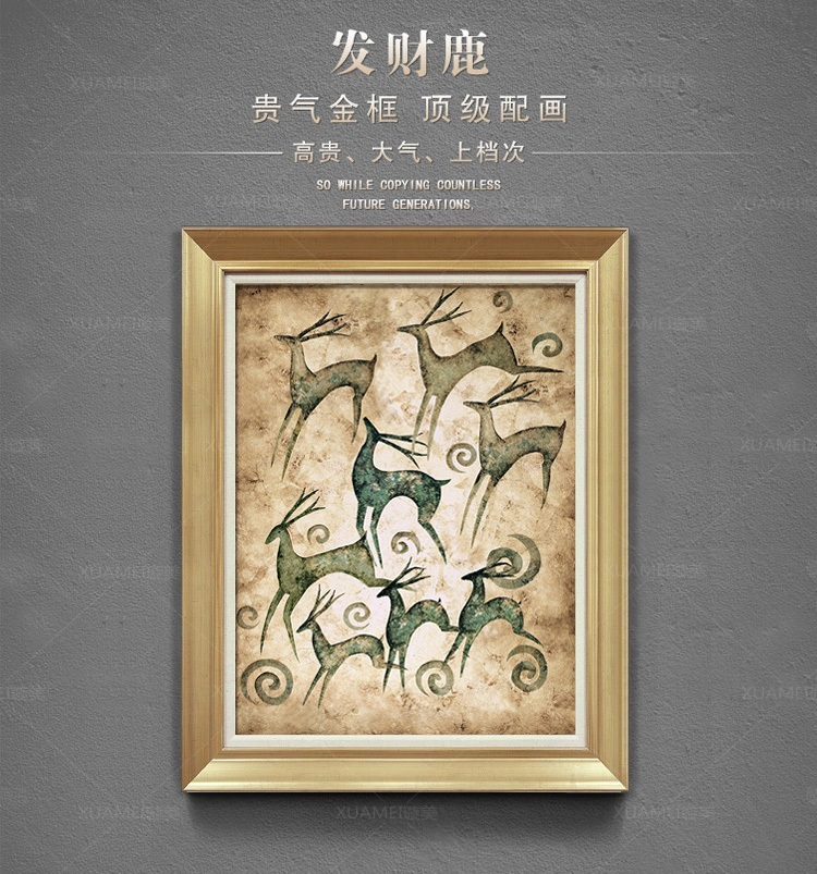装饰发财树鹿抽象油画动物客厅现代简约餐厅挂玄关画