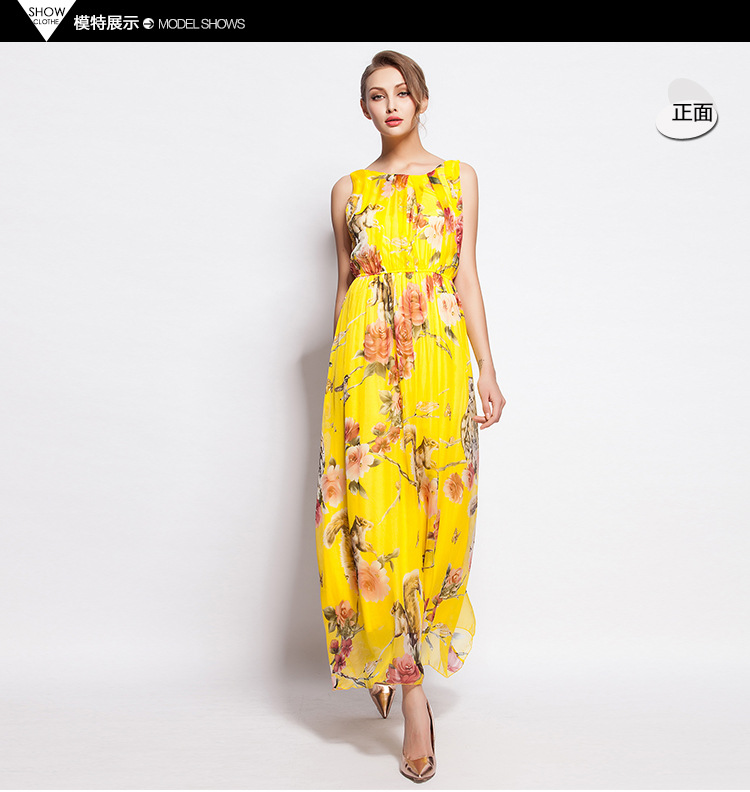 花卉礼服服装手绘
