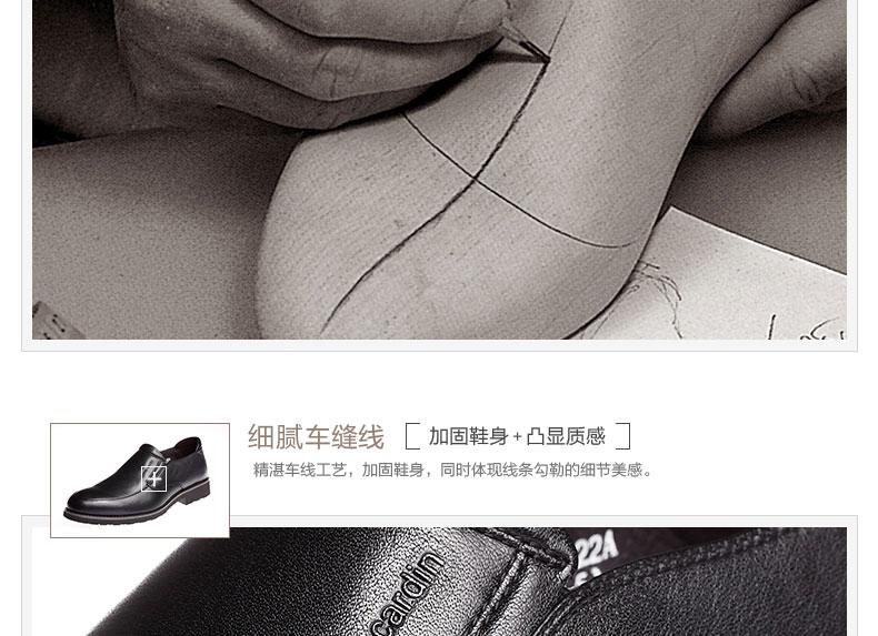 Giày nam trang trọng đi làm Pierre Cardin 2016 41 P4AYF0812 - ảnh 17