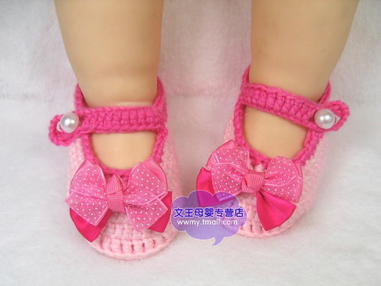 手工棉线编织袜子