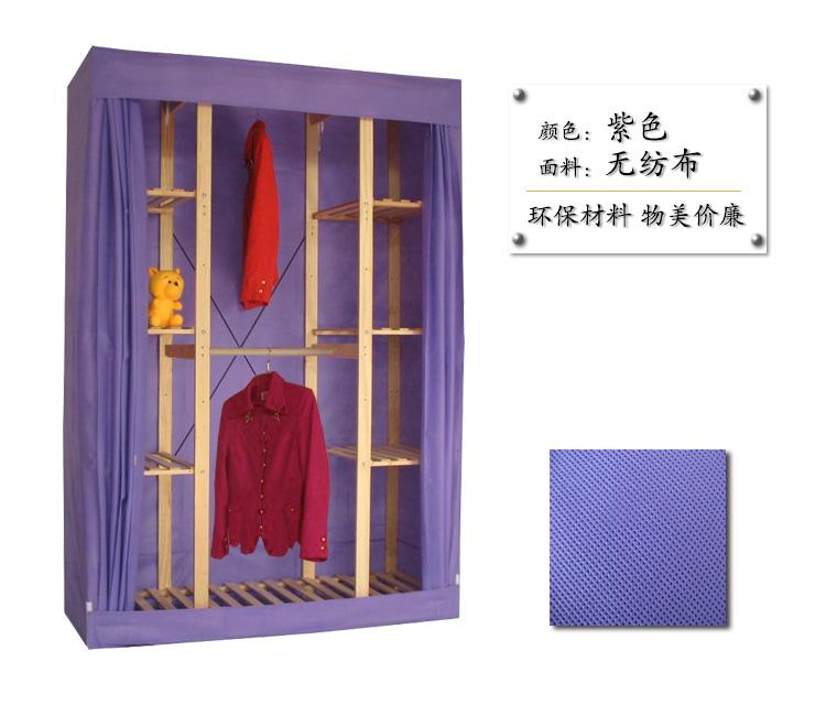 75根布衣柜安装步骤图