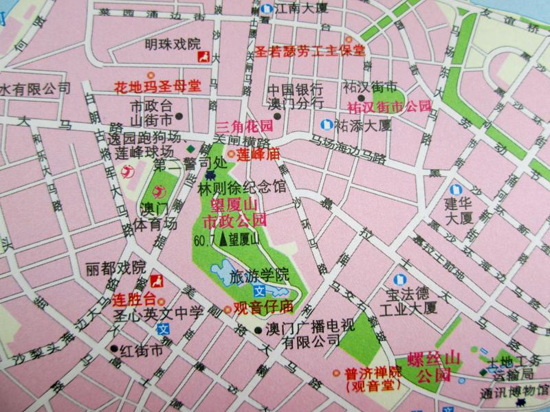 澳门特别行政区地图册
