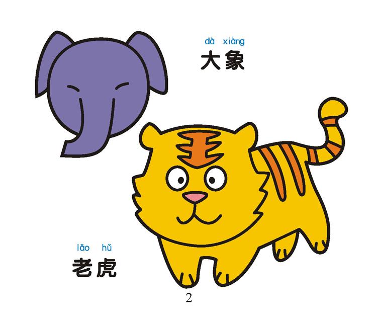 动物简笔画大全带颜色,小动物图片简笔画,可爱动物头像简笔画,小动物图片