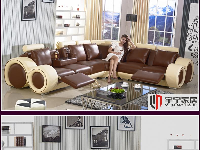 宇宁品牌家具真皮现代大户型客厅组合沙发