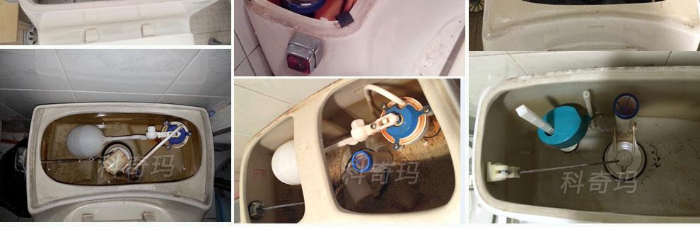 科奇玛kqm 抽水马桶配件套装 老式排水阀侧面按 冲水按钮 连体矮水箱图片