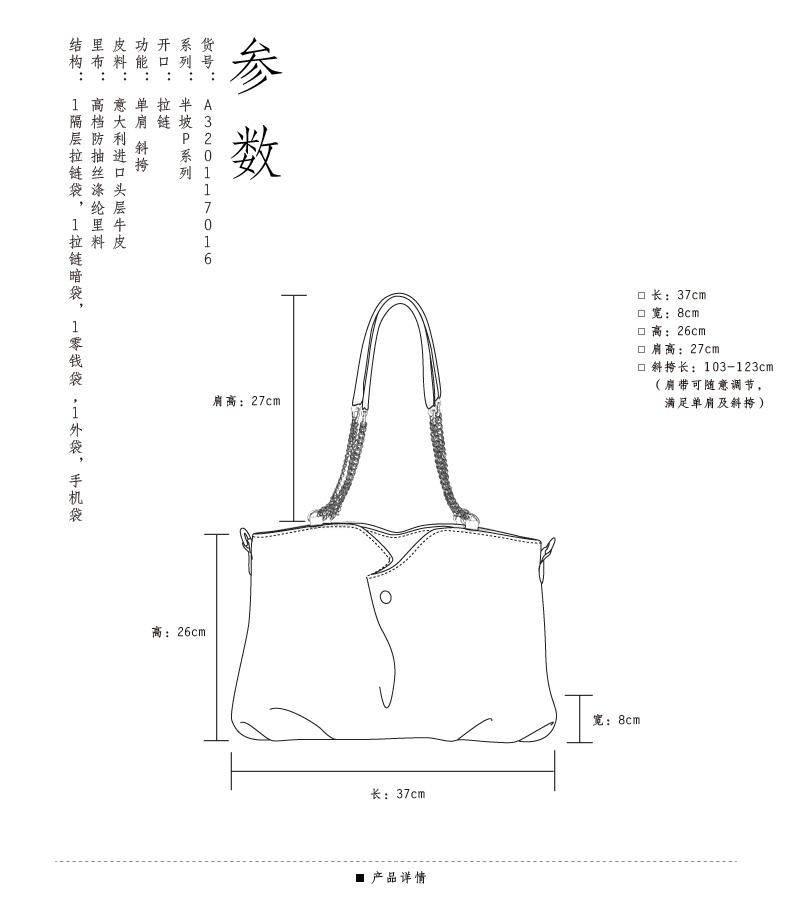手绘皮包设计图
