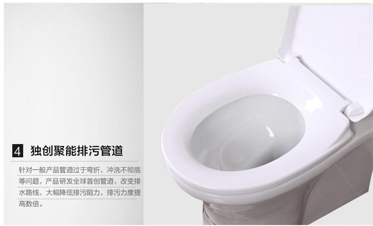 吸缓降盖板静音节水陶瓷马桶洁具坐 座便器FB1655 400孔距 价格 报