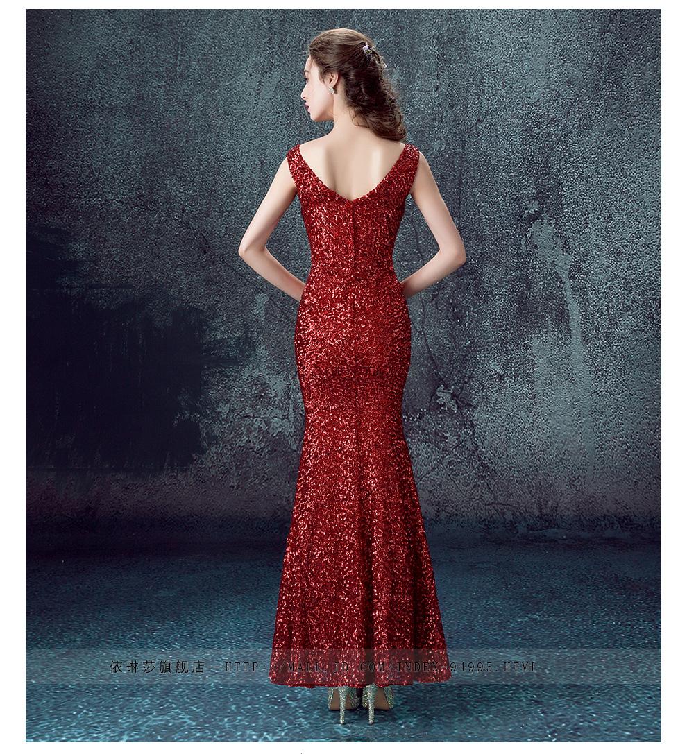 依琳莎2015款新娘结婚纱礼服鱼尾敬酒服晚礼服主持人宴会亮片双肩长款