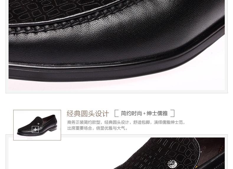 Giày nam trang trọng đi làm Pierre Cardin 2016 41 P4AYF0812 - ảnh 14