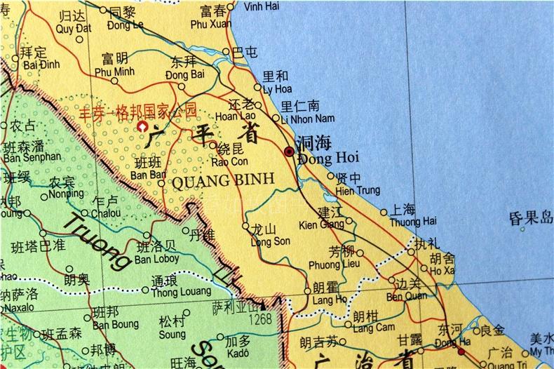 越南老挝柬埔寨大字版地图世界热点国家地图中外对照折挂两用易读行政