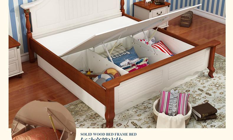 优漫佳 实木床双人床 美式床儿童床地中海家具 仿古蓝图片