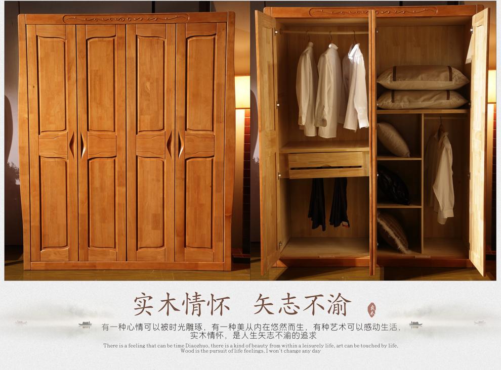 玺安 实木衣柜 橡木质组合大衣橱 中式卧室家具 四门