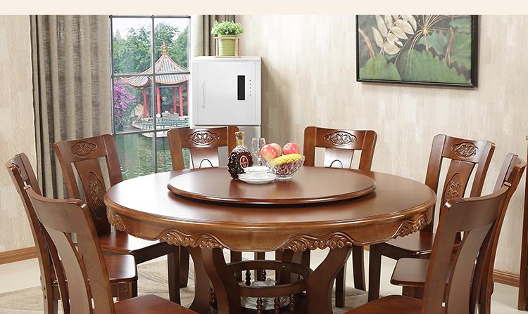 现代中式实木圆形餐桌带转盘组合家用8人10人1.