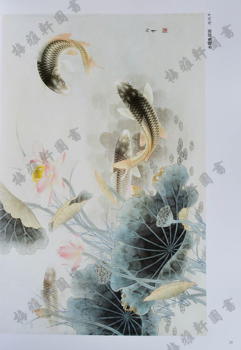【国画教程】4课,鲤鱼,金鱼,螃蟹的步骤画法图片