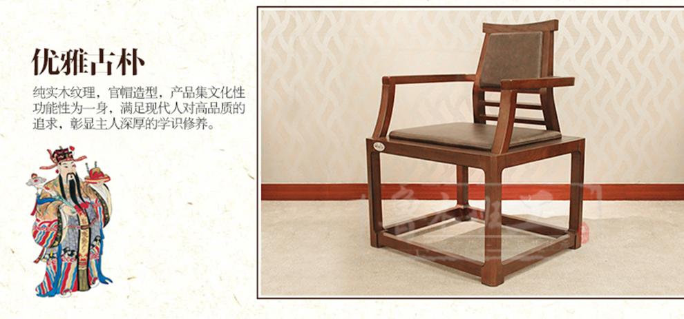 【鲁木班工】实木老板桌 总裁大班台 办公家具 中式管帽办公桌 实木