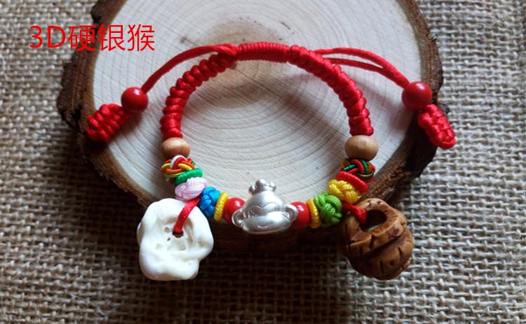 桃核猪精骨朱砂桃木手链红绳脚链婴儿 红玛瑙平安篮留言尺寸 商品编号