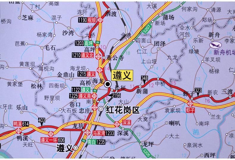 2018 贵州省地图挂图 1.4米*1米 中国分省系列挂图