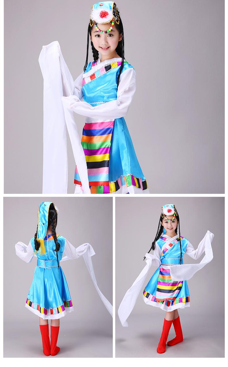 新款女童藏族舞蹈演出服装表演服水袖女藏族服装儿童少数民族服饰
