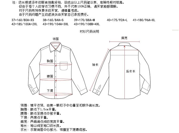 工程图 简笔画 平面图 设计图 手绘 线稿 750_558图片