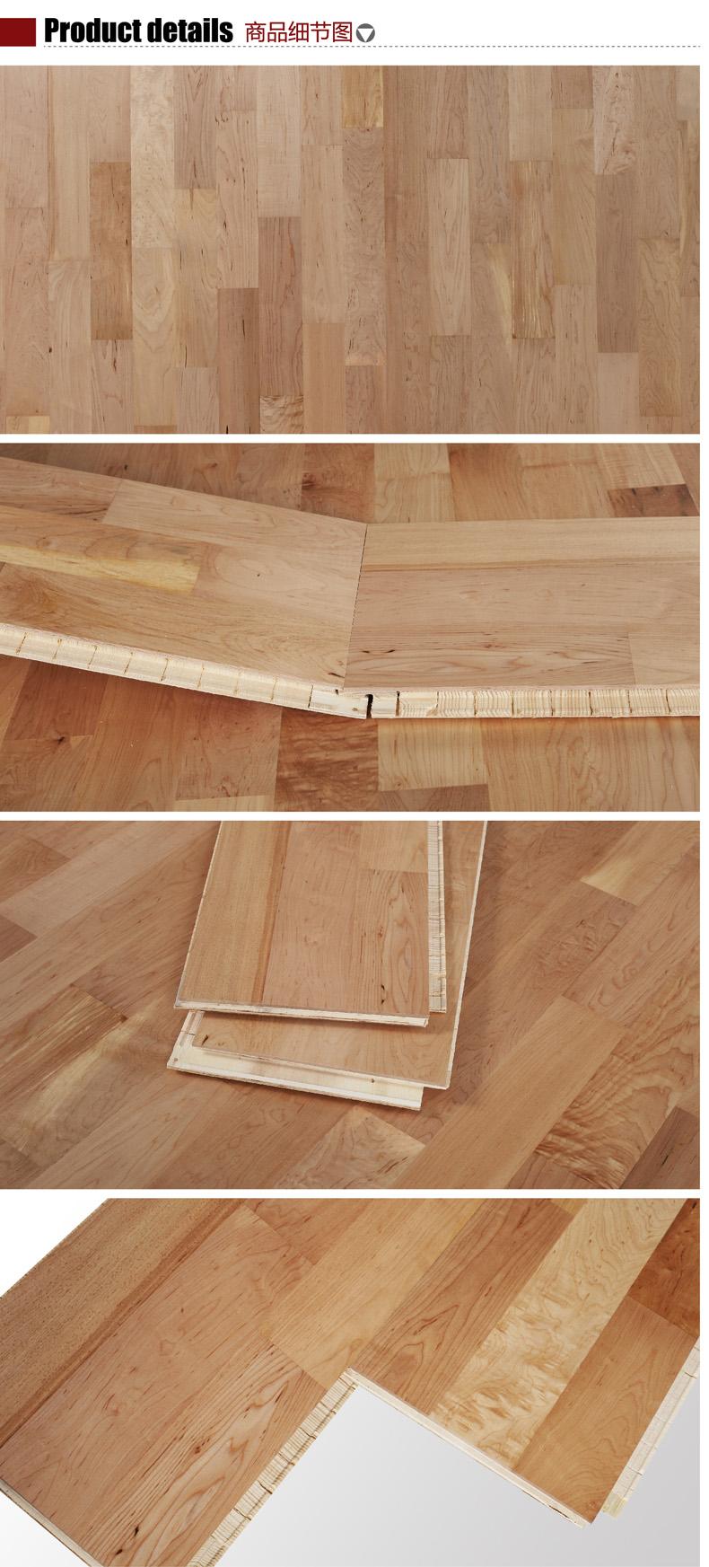 圣象康逸自带龙骨三层实木地板nk8325北极枫木无缝隙木地板适用地暖30