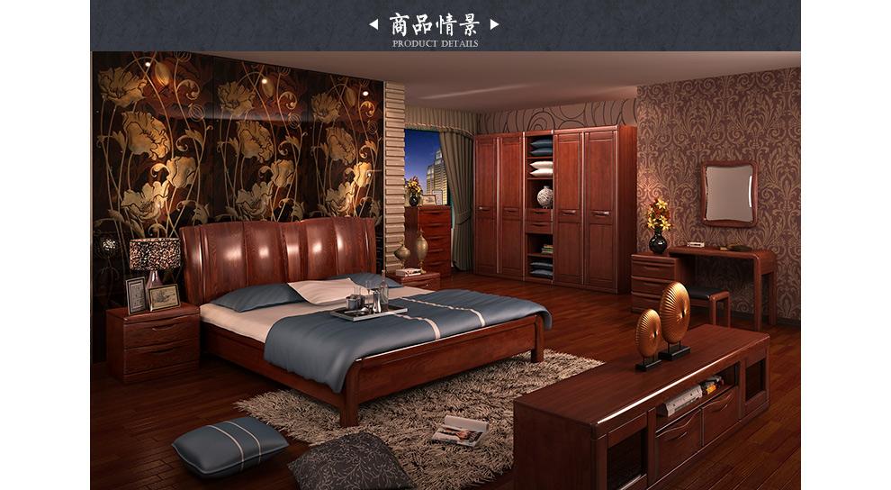 8米全实木床 高箱床 低箱床 实木床头 床架 卧室婚床15523(箱体 低箱)