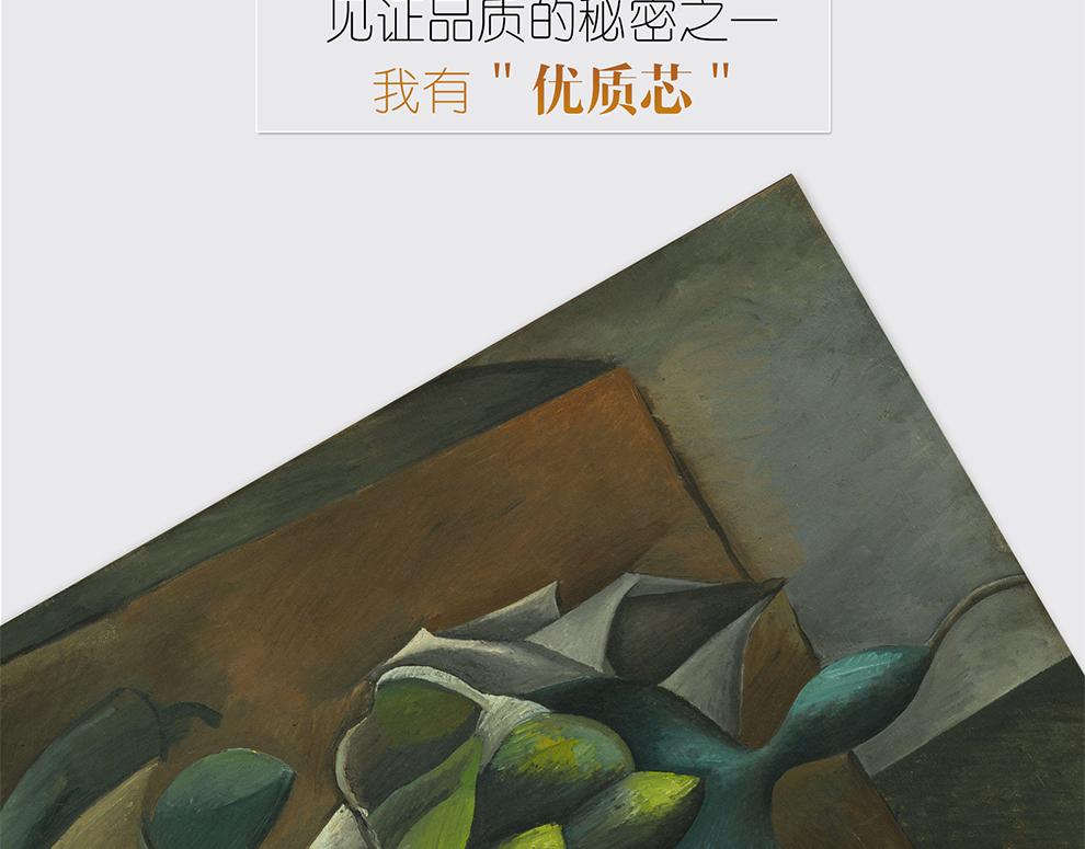 毕加索的抽象画