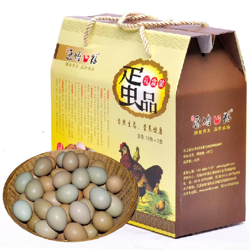 弘宇原始口粮 正宗农家散养野鸡蛋原粮喂养山鸡蛋 30枚礼盒装