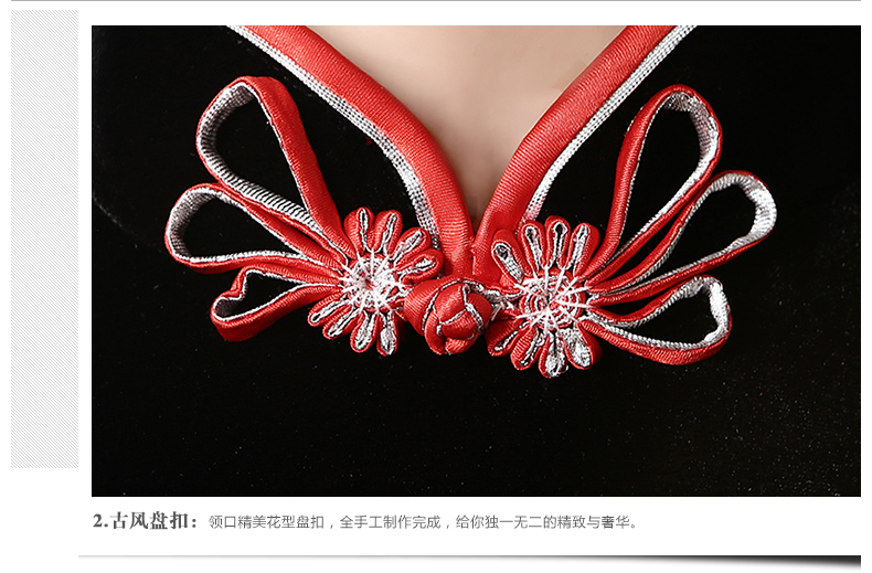 [秀观唐]红高粱长款丝绒旗袍2014新款高档复古丝绒礼服裙qd4518 黑色