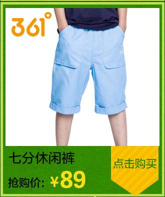 361度儿童纯棉运动