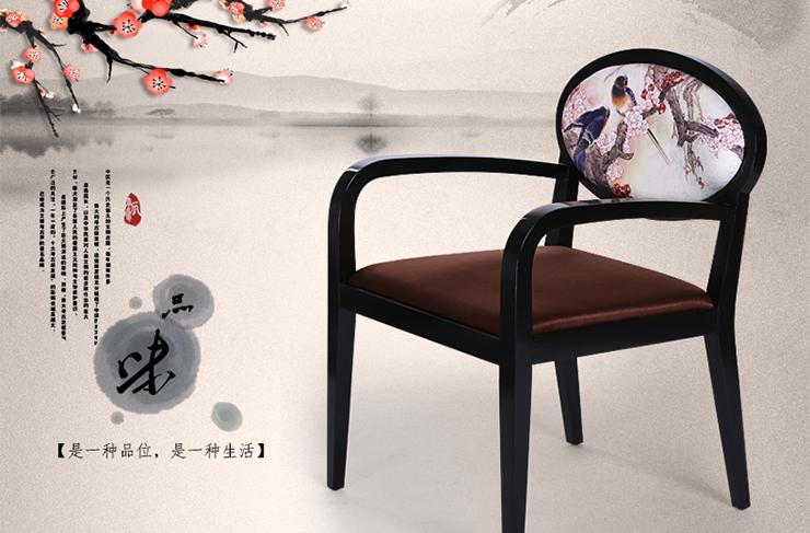 cnsiwei新中式现代单人沙发椅 明清实木仿古家具黑白色休闲椅dy-002图片