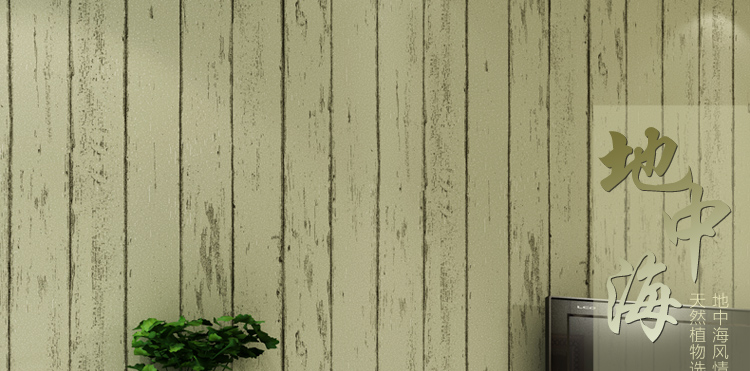 美式乡村无纺布灰色绿色仿木纹墙纸 卧室客厅电视背景墙竖条纹壁纸 浅图片
