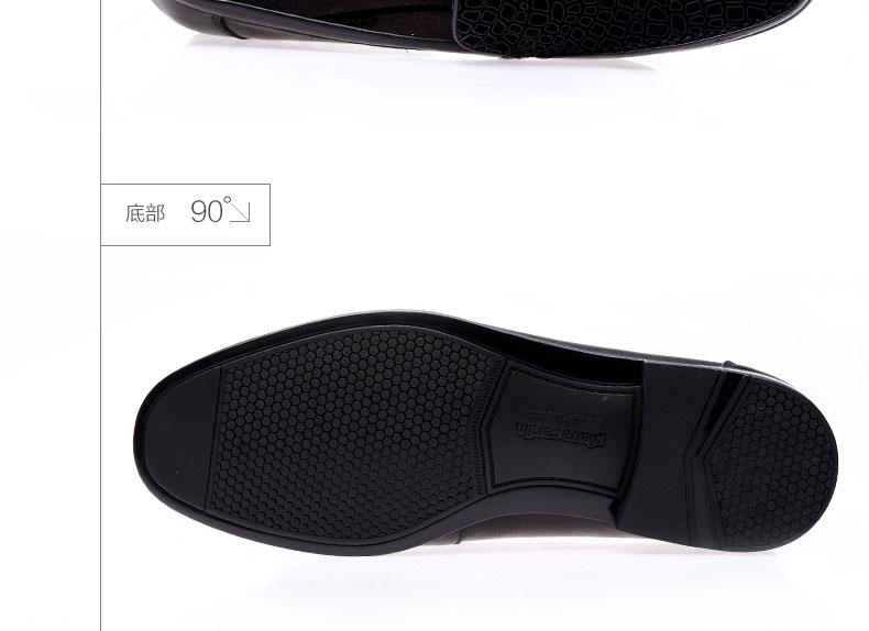Giày nam trang trọng đi làm Pierre Cardin 2016 41 P4AYF0812 - ảnh 5