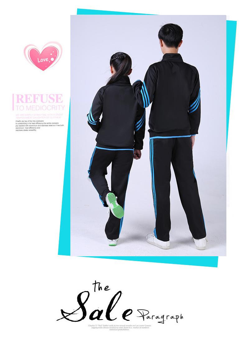 2015春秋小学生校服初中生运动套装青少年图片